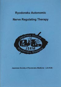 Ryodoraku Autonomic Nerve Regulating Therapy