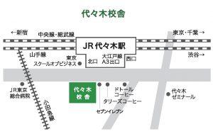 東京医療専門学校代々木校舎地図